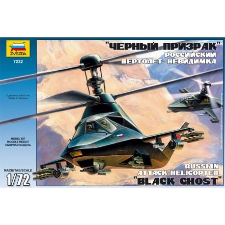 """Zvezda Kamov KA-58 """"Black Ghost"""""""