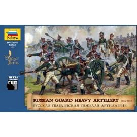 Zvezda Russ.Heavy Artillery w/Crew 1812-1814 1/72