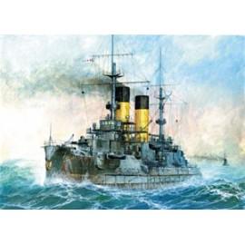 Zvezda 1/350 Kniaz Suvorov Russian Battleship