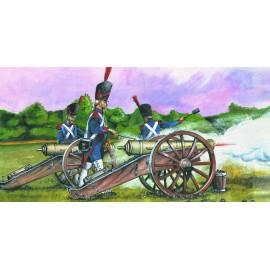 """SMER Cannon """"NAPOLEON"""""""