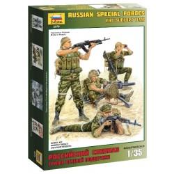 Zvezda 1/35 Russian Fire Team (Rr)